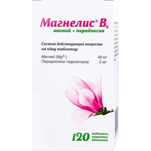 Магнелис В6, таблетки, покрытые оболочкой, магний + витамин В6, 120шт.