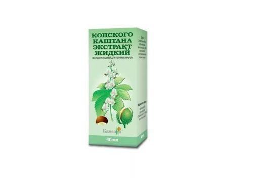 Конского каштана экстракт жидкий, экстракт жидкий для приема внутрь, 40 мл, 1шт.