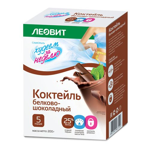 Худеем за неделю Коктейль белково-шоколадный, напиток, 40 г, 5шт.