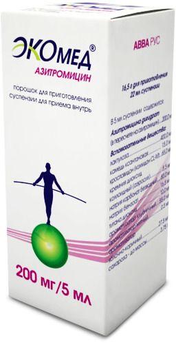 Азитромицин Экомед, 200 мг/5 мл, порошок для приготовления суспензии для приема внутрь, 16.5 г, 1шт.