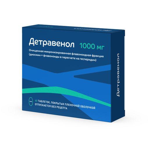 Детравенол, 1000 мг, таблетки, покрытые пленочной оболочкой, 60шт.