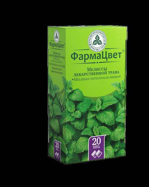 Мелиссы лекарственной трава, сырье растительное-порошок, 1.5 г, 20шт.