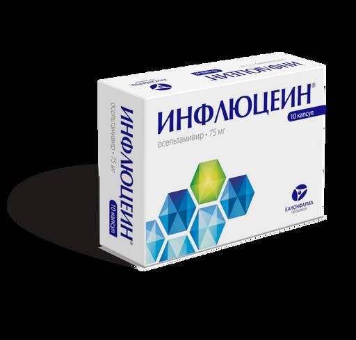 Инфлюцеин, 0.075 г, капсулы, 10шт.