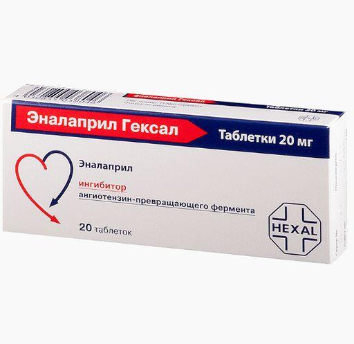 Эналаприл Гексал, 20 мг, таблетки, 20шт.