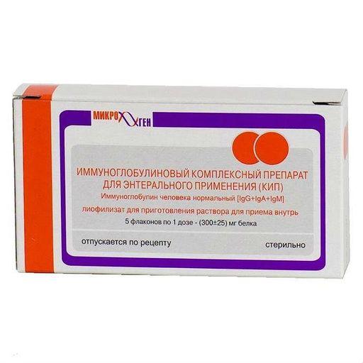 Иммуноглобулиновый комплексный препарат КИП, 300 мг, лиофилизат для приготовления раствора для приема внутрь, 5шт.