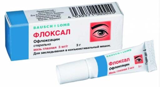 Флоксал, 3 мг/г, мазь глазная, 3 г, 1шт.