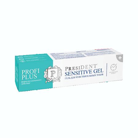 PresiDent Profi Plus Sensitive зубной гель, гель зубной, 30 мл, 1шт.
