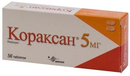 Кораксан, 5 мг, таблетки, покрытые пленочной оболочкой, 56шт.
