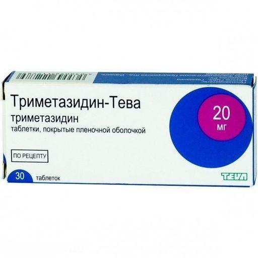 Триметазидин-Тева, 20 мг, таблетки, покрытые пленочной оболочкой, 30шт.