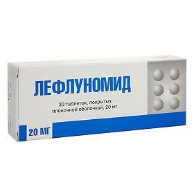 Лефлуномид, 20 мг, таблетки, покрытые пленочной оболочкой, 30шт.