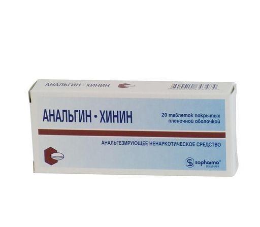 Анальгин-хинин, таблетки, покрытые пленочной оболочкой, 20шт.