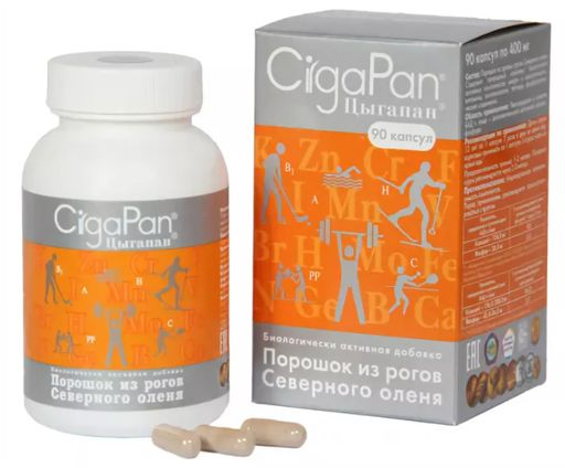Цыгапан, 400 мг, капсулы, 90шт.