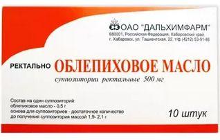 Облепиховое масло (свечи), 0.5 г, суппозитории ректальные, 10шт.
