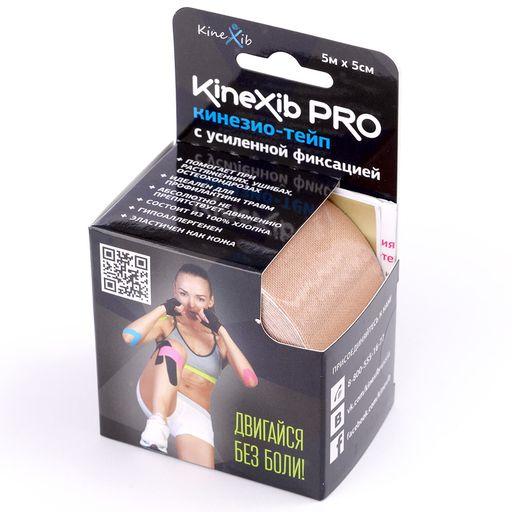 Kinexib Pro Бинт кинезио-тейп с усиленной фиксацией, 5х500, бежевый, 1шт.