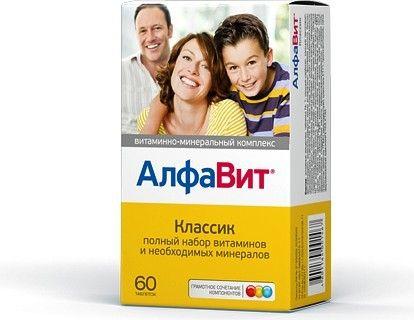 Алфавит Классик, таблеток набор, 60шт.