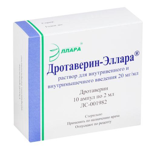 Дротаверин-Эллара, 20 мг/мл, раствор для внутривенного и внутримышечного введения, 2 мл, 10шт.