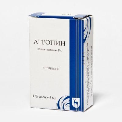 Атропин (капли глазные), 1%, капли глазные, 5 мл, 1шт.