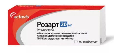 Розарт, 20 мг, таблетки, покрытые пленочной оболочкой, 90шт.