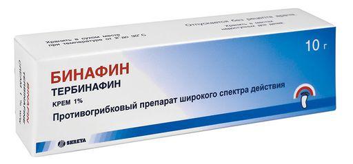 Бинафин, 1%, крем для наружного применения, 10 г, 1шт.