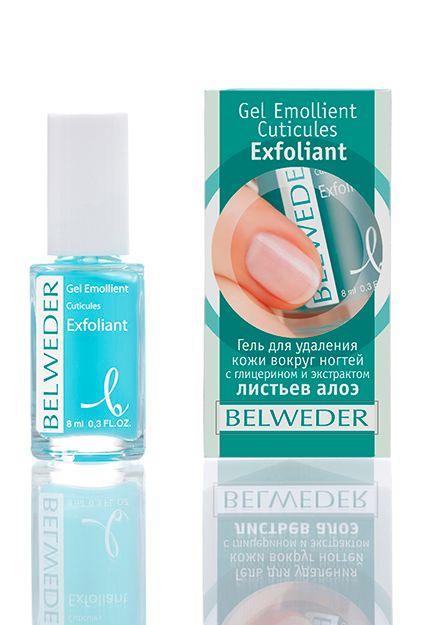 Belweder Гель для удаления кутикулы с глицерином и экстрактом листьев алоэ, гель, 8 мл, 1шт.