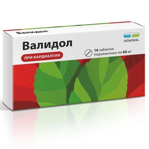 Валидол, 60 мг, таблетки подъязычные, 16шт.