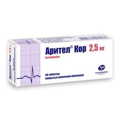 Арител Кор, 2.5 мг, таблетки, покрытые пленочной оболочкой, 30шт.