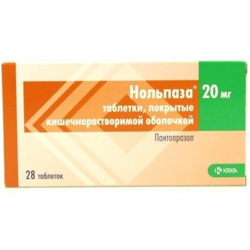 Нольпаза, 20 мг, таблетки, покрытые кишечнорастворимой оболочкой, 28шт.