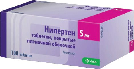Нипертен, 5 мг, таблетки, покрытые пленочной оболочкой, 100шт.