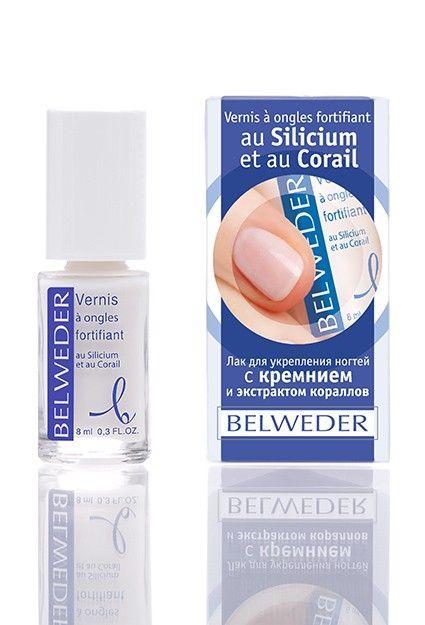 Belweder Лак для укрепления ногтей с кремнием и экстрактом кораллов, 8 мл, 1шт.