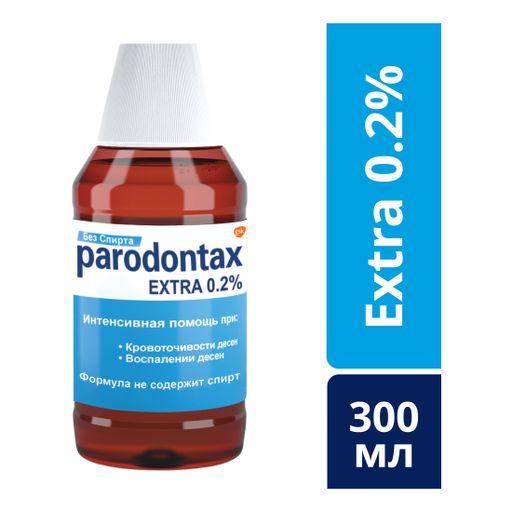 Parodontax Extra ополаскиватель для полости рта, 0.2%, 300 мл, 1шт.