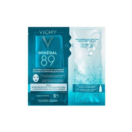 Vichy Mineral 89 Экспресс-маска на тканевой основе из микроводорослей, маска для лица, 29 мл, 1шт.