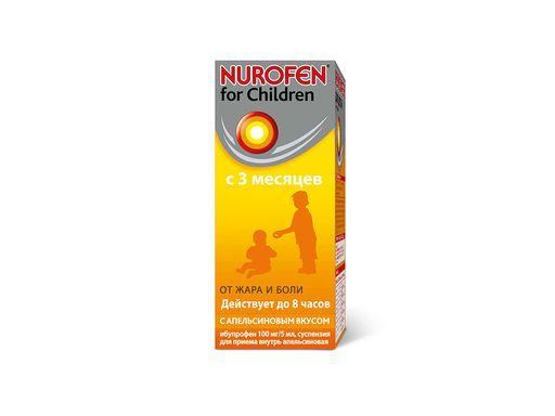 Нурофен для детей, 100 мг/5 мл, суспензия для приема внутрь, с апельсиновым вкусом, 150 мл, 1шт.