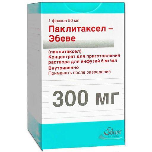 Паклитаксел-Эбеве, 6 мг/мл, концентрат для приготовления раствора для инфузий, 50 мл, 1шт.
