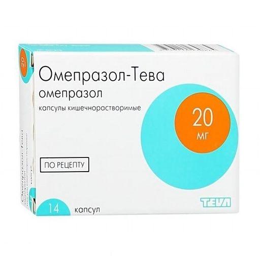 Омепразол-Тева, 20 мг, капсулы кишечнорастворимые, 14шт.