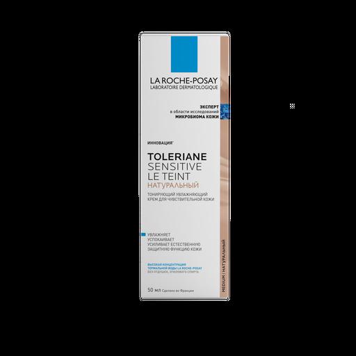 La Roche-Posay Toleriane Sensitive Тонирующий крем, крем, натуральный, 50 мл, 1шт.