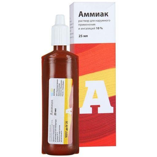 Аммиак, 10%, раствор для наружного применения и ингаляций, 25 мл, 1шт.