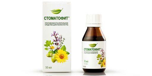 Стоматофит, экстракт жидкий, 50 мл, 1шт.