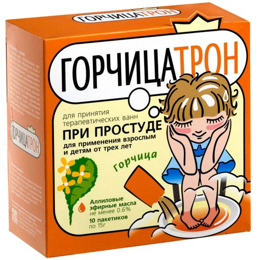 Горчичники-пакеты Горчицатрон для терапевтических ванн, порошок для наружного применения, 10шт.