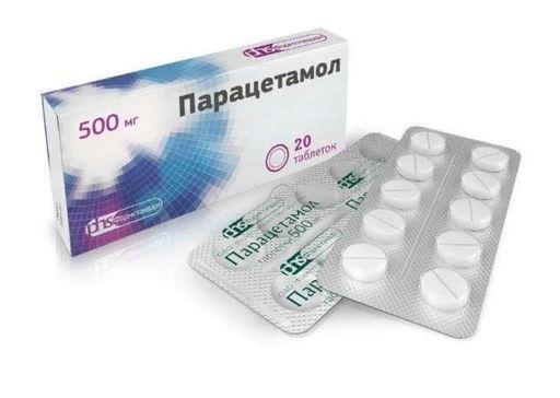 Парацетамол, 500 мг, таблетки, 20шт.
