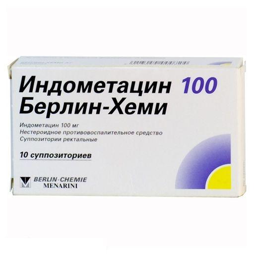 Индометацин 100 Берлин-Хеми, 100 мг, суппозитории ректальные, 10шт.