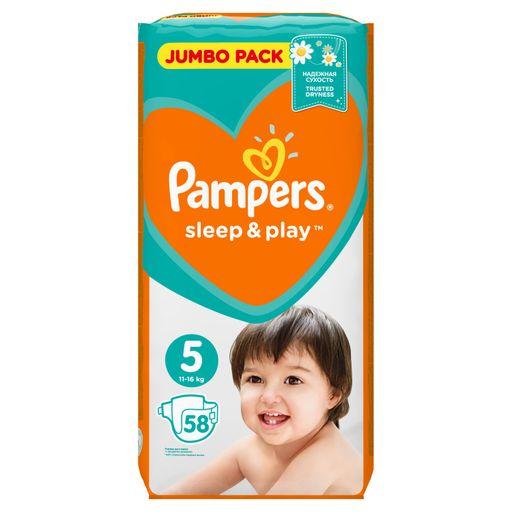Pampers Sleep&Play Подгузники детские, р. 5, 11-16 кг, 58шт.