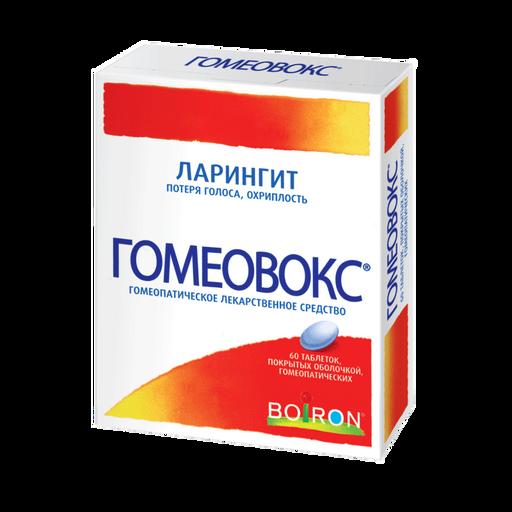 Гомеовокс, таблетки, покрытые оболочкой, гомеопатические, 60шт.