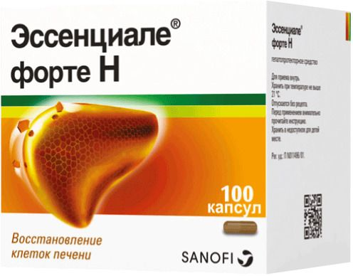Эссенциале форте Н, 300 мг, капсулы, 100шт.
