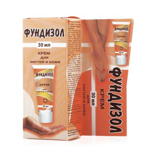 Фундизол крем для ногтей и кожи, крем, 30 мл, 1шт.