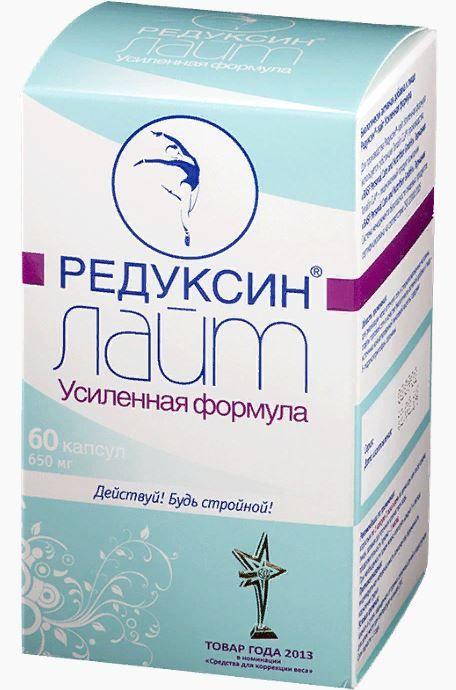 Редуксин-Лайт Усиленная Формула, 650 мг, капсулы, 60шт.