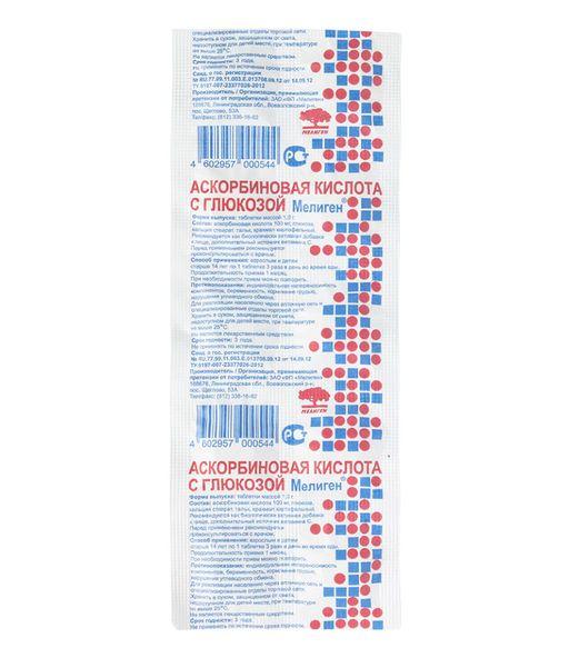 Аскорбиновая кислота с глюкозой Мелиген, 1 г, таблетки, 10шт.