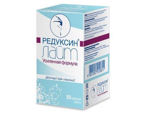 Редуксин-Лайт Усиленная Формула, 650 мг, капсулы, 30шт.