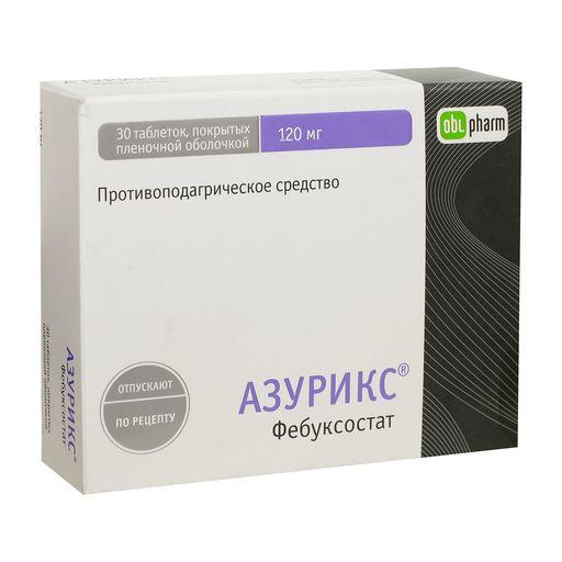 Азурикс, 120 мг, таблетки, покрытые пленочной оболочкой, 30шт.