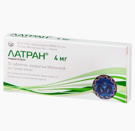 Латран, 4 мг, таблетки, покрытые оболочкой, 10шт.
