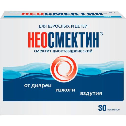 Неосмектин (ваниль), 3 г, порошок для приготовления суспензии для приема внутрь, от изжоги, вздутия, диареи, 3.76 г, 30шт.